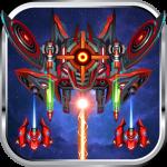 Galaxy Wars – Fighter Force 2020 5.0 (Mod)