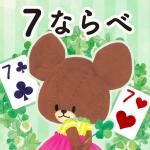 くまのがっこう 七並べ【公式アプリ】かわいいゲームで遊ぼう! 1.0.2 (Mod)
