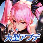 ブレイドエクスロード 1.16.1 (Mod)