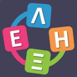 ΛεξοΜαγεία  1.2.21 (Mod)