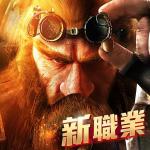 萬王之王3D 3.0.5 (Mod)