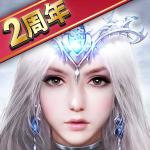 狂暴の翼~本格3DアクションRPG~ 1.2.6 (Mod)