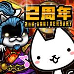 ぼくとネコ  4.11.0 (Mod)