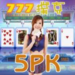 777撲克5PK 1.9 (Mod)