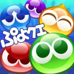 ぷよぷよ!!クエスト -簡単操作で大連鎖。爽快 パズル!ぷよっと楽しい パズルゲーム  9.8.0 (Mod)