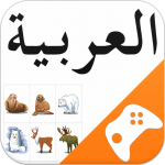 Arabic Game: Word Game, Vocabulary Game 3.0 (Mod)