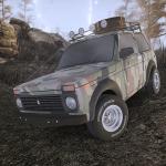 Forest Roads. Niva 1.12.70 (Mod)