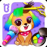 Little Panda's Dream Town  8.55.00.00 (Mod)