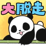 Panda Getaway – Escape game 2.1.0 (Mod)