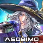 RPGステラセプトオンライン 1.20.27 (Mod)