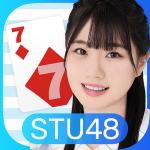 STU48の7ならべ 1.1.42 (Mod)
