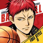 街篮Street Basketball – Youth Dream 4.0.0 (Mod)