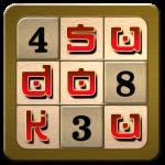 Sudoku Master  2.6 (Mod)