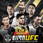 【サッカーゲーム】モバサカUltimate Football Club~選択アクションサッカーゲーム 1.0.1768 (Mod)