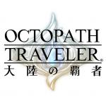 オクトパストラベラー 大陸の覇者  1.1.00 (Mod)