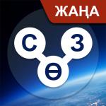 WOW: Кроссворд ойыны 1.0.14 (Mod)