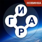 ru.codev.wow (Mod) (Mod)