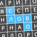 Найди слова  2.30 (Mod)