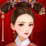 藍顏清夢——穿越清朝當皇妃 3.12.2 (Mod)