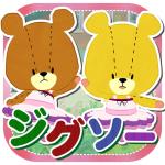ジグソーパズル – がんばれ!ルルロロ 3.3.2 (Mod)