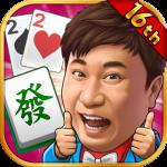 麻將 明星3缺1麻將–台灣16張麻將Mahjong 、SLOT、Poker  6.9.70 (Mod)