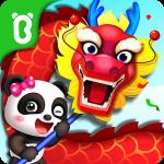 Baby Panda's Chinese Holidays 8.48.00.01 (Mod)