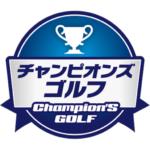 CHAMPION'S GOLF.jp  3.0.5 (Mod)