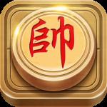 Chinese Chess Co Tuong/ XiangQi, Online & Offline  3.80201 (Mod)
