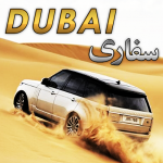 Dubai Desert Safari Drift Race 1.8 (Mod)