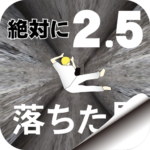 Fallen Man -room escape game- 1.1.2 (Mod)
