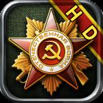 Glory of Generals HD 1.2.12 (Mod)
