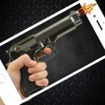 Gun Sounds : Gun Simulator  1.92  (Mod)