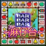 Little Mary: Slots, Casino, BAR 1.01 (Mod)