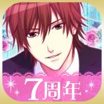 誓いのキスは突然に Love Ring 5.4.0 (Mod)
