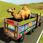 Pk Eid Animal Transport Truck 1.7 (Mod)