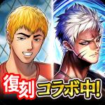 任侠伝 不良達のガチンコ喧嘩バトルRPG  1.0.51 (Mod)