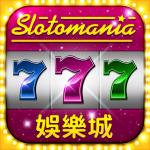 瘋狂老虎機Slotomania™ 賭城經典角子拉霸機娛樂城 6.12.1 (Mod)
