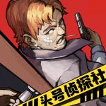 Top Detective : Criminal Case Puzzle Games 1.3.14 (Mod)