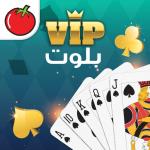 بلوت VIP بلوت VIP3.7.4.60 (Mod)