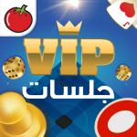 VIP Jalsat: Online Tarneeb, Trix, Ludo & Sheesh 3.6.58 (Mod)