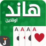 Hand, Hand Partner & Hand Saudi  20.0.0 (Mod)