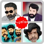 Malayalam Movies? പുതിയ സിനിമകൾ – NEW 8.16.3z (Mod)