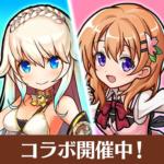 ユニゾンリーグ【仲間と冒険】人気本格オンラインRPG  2.6.6 (Mod)