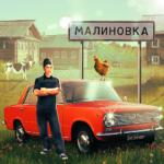 🐄 🐖 🐓 Russian Village Simulator 3D 0.8 (Mod)