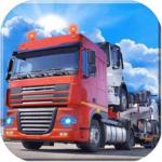 Super Truck Parking 10.0.25 (Mod)