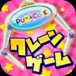 Online crane games【PURACOLE】 1.13 (Mod)