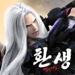 검은강호 환생  1.0.25 (Mod)