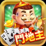 鬥地主 經典棋牌單機遊戲 单机斗地主扑克牌离线游戏  1.7.8 (Mod)