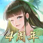 誅仙 1.898.0 (Mod)