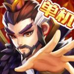 亂世曹操傳 2.1.32 (Mod)